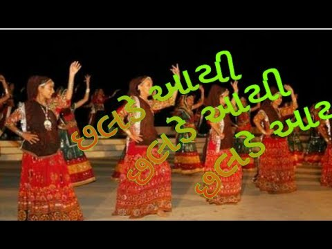 Chalde Ayi Rulai Kutchi Song.mp4 video