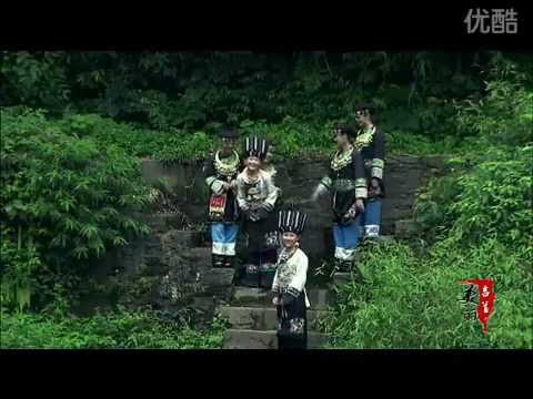 The Eastern Miao/Hmong Frontier