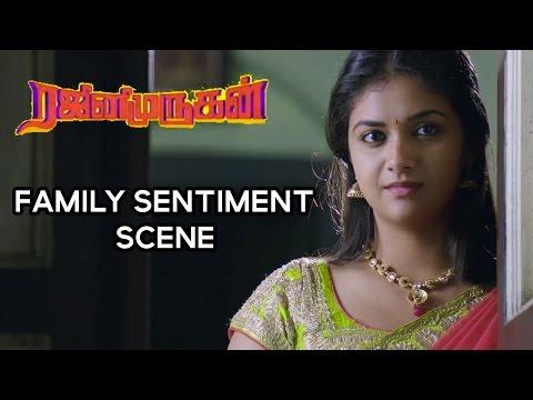 Rajini Murugan - Family Sentiment Scene | Sivakarthikeyan, Keerthy Suresh, Soori | D Imman