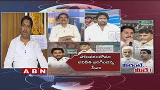 Discussion on YCP Allegations on TDP over Polavaram Project and Sand Mafia | Part 2