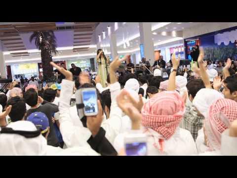Download  Shamma Hamdan's concert in City Centre Fujairah Gratis, download lagu terbaru