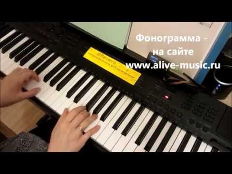 """Школа """"Piano online"""", урок 9 - Вариации для начинающих"""