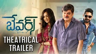Bewars Theatrical Trailer |  Bewars Telugu Movie | Rajendra Prasad | Sanjosh, Harshita