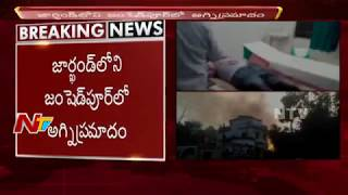 Huge Fire Accident at Crackers Godown in Jamshedpur || Jharkhand
