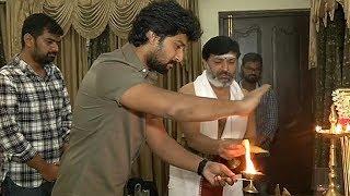 నాని కొత్త సినిమా మొదలైంది |  Natural Star Nani's JERSEY Movie Pooja Ceremony | Filmylooks