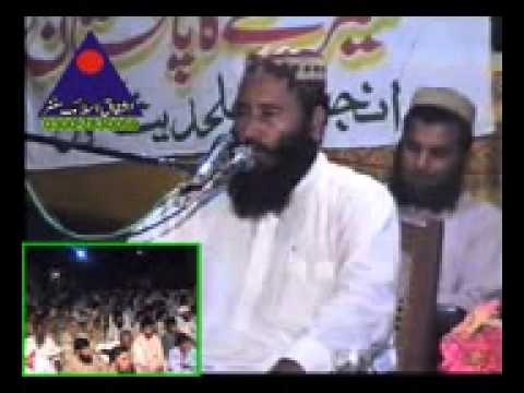 Molana Qari Khalid Mujahid (muhabbat Rasool) video