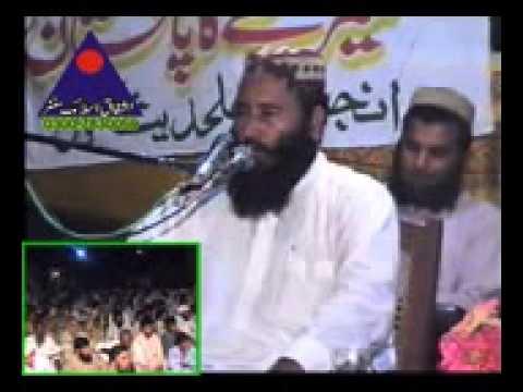 Molana Qari Khalid Mujahid (muhabbat Rasool) video