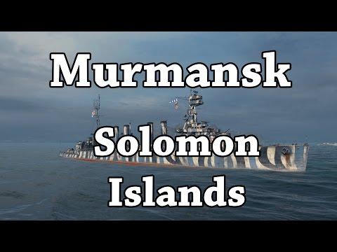 World of Warships: Murmansk - Solomon Islands