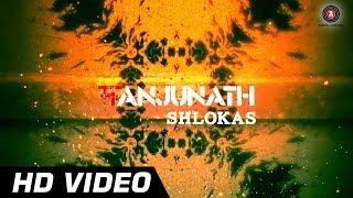 Manjunath - Shlokas Video Song