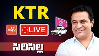 KTR LIVE | TRS Party Working President KTR LIVE From Sircilla | Telangana