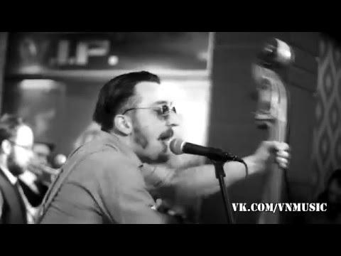The HYPNOTUNEZ - Taste My Love