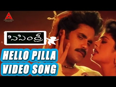 Sisindri Movie || Hello Pilla Video Song || Nagarjuna Tabu