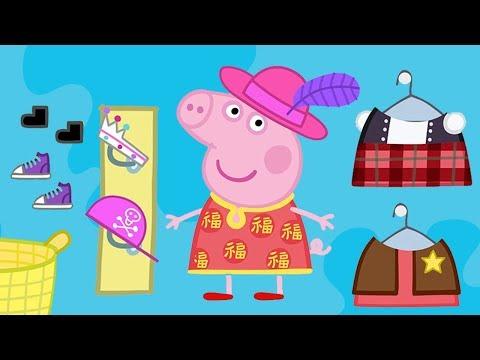 World of Peppa Pig – New Spring Look - Peppa Pig App