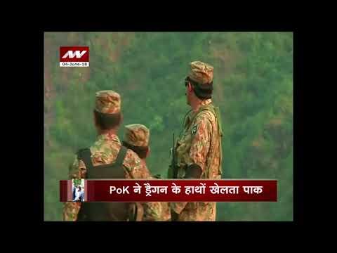 Pakistan wants Gilgit-Baltistan, implements new order