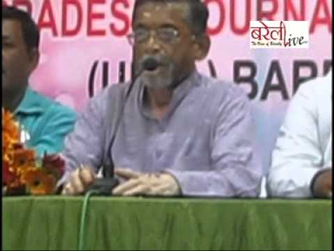 Santosh Gangwar Meeting the Press