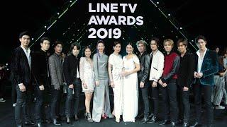 LINE TV AWARDS 2019 (ประกาศรางวัล ปี 2019)