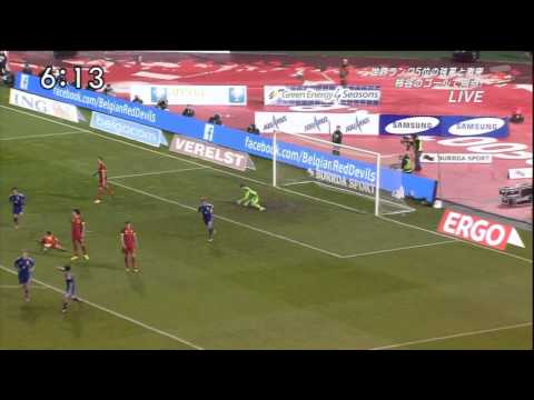 2013.11.20 Belgium 2-3 Japan  Long Highlight