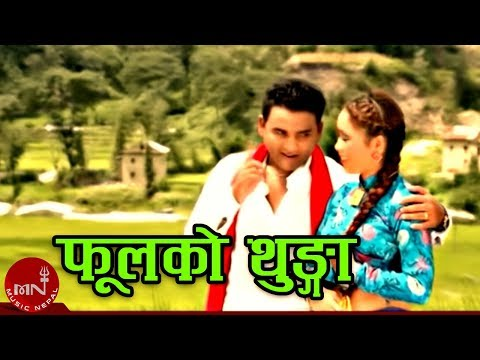 Asina Jharyo Salaijo By Sagar Gurung And Sharmila Gurung video