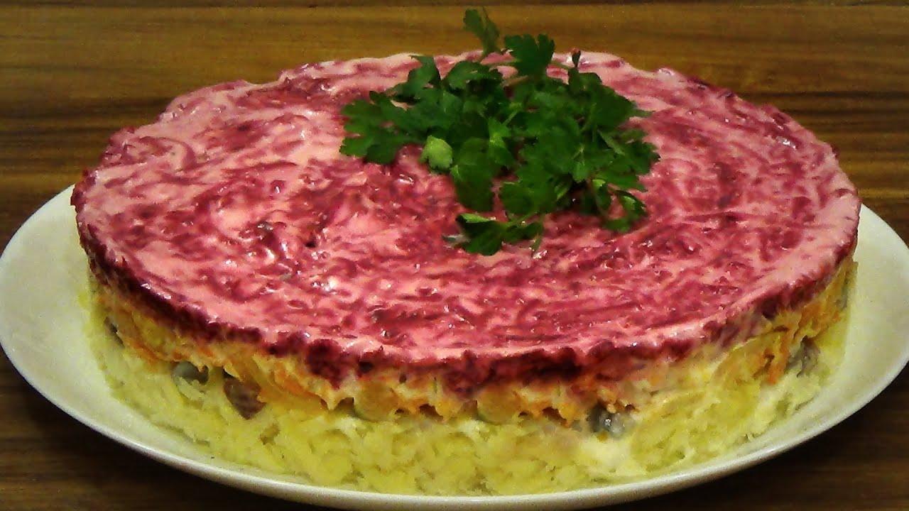 Фото и рецепт салат под шубой