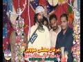 Karam mangta ho (qasida) recited by Zakir Kamran Abbas BA