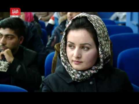 «گلواژهها» - گزیده دوبیتیهای معاصر افغانستان