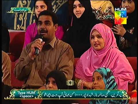 Hayya Alal Falah Iftar Transmission Jashn E Ramazan Hum Tv Show video