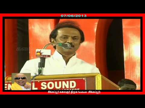 m k stalin thambaram speech 07-06-13