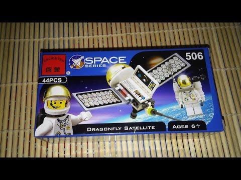 Конструктор Brick 506 Space series