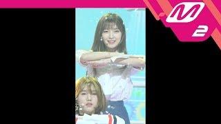 [MPD직캠] 오마이걸 아린 직캠 'Love O'clock' (OH MY GIRL ARIN FanCam) | @MCOUNTDOWN_2018.2.22