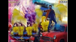 De Holi l Nobab Bangla Movie Songs l  Sakib Khan l Subhashree l Jaaz Multimedia