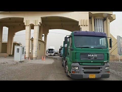Иран открыл КПП на границе с иракским Курдистаном (новости)