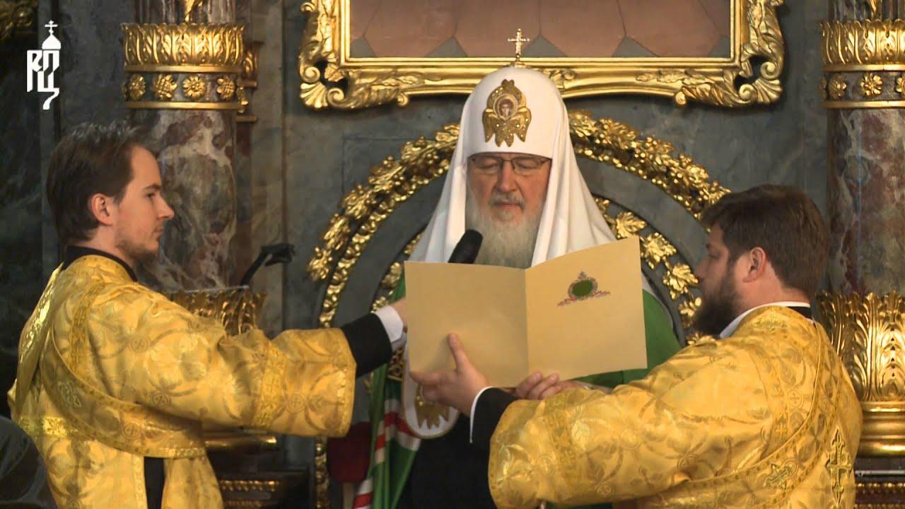Предстоятели Русской и Сербской Церквей совершили молебен в белградском соборе Архангела Михаила
