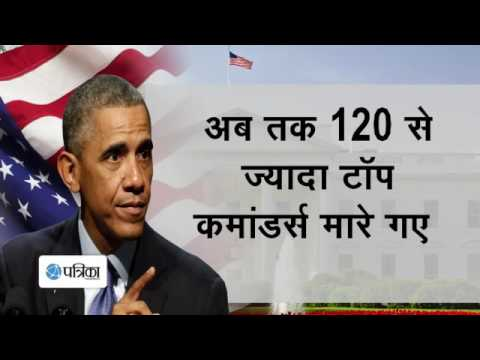 ISIS Losing Ground in Iraq  Syria Barack Obama