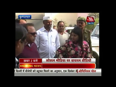UP District Magistrate charges officials for shoddy road work