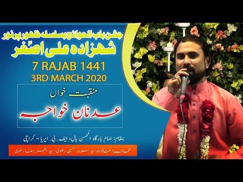 Manqabat | Adnan Khuwaja | Jashan-e-Babul Hawaij - 7 Rajab 2020 - Imam Bargah Al Mohsin Hall