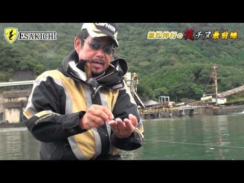 兼松伸行の筏チヌ最前線