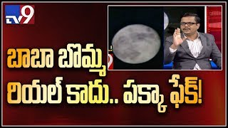Sai Baba's face on the Moon is a Morphed image - Scientist Raghunandan