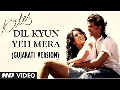 KITES: Dil Kyun Yeh Mera Shor Kare (Gujarati Version by Aman...