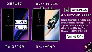 Oneplus 7 | Oneplus 7 Pro 5G | Oneplus 7 Pro launch date in India | Specifications | Price