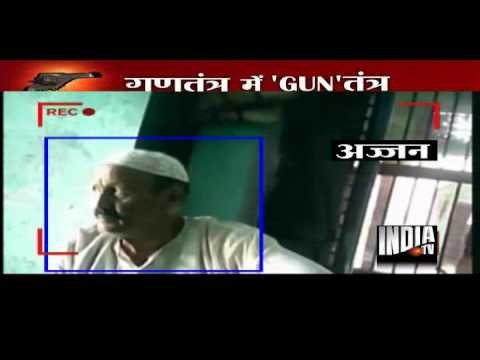 India TV sting reveals rampant illegal arms trade between Delhi and UP
