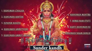 download lagu Awesome Sunderkand Sung In Hindi gratis
