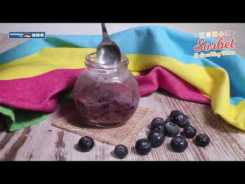 Cold Press Juicer Recipe:Blueburry Sobet Soda