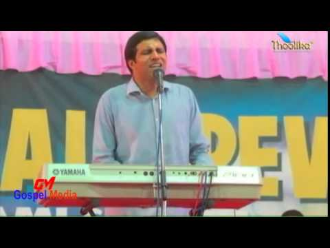 Kerala Revival Fire 2014 - Day Three Evening Section