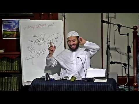 Ustadh Abdul Karim - Al-Arabiyyah Bayna Yadayk (Book 2) by Ustadh Abdul-Karim Lesson 56