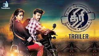 Thiri - Official HD Trailer | Ashwin, Swathi Reddy, Karunakaran | Ajesh | Trend Music