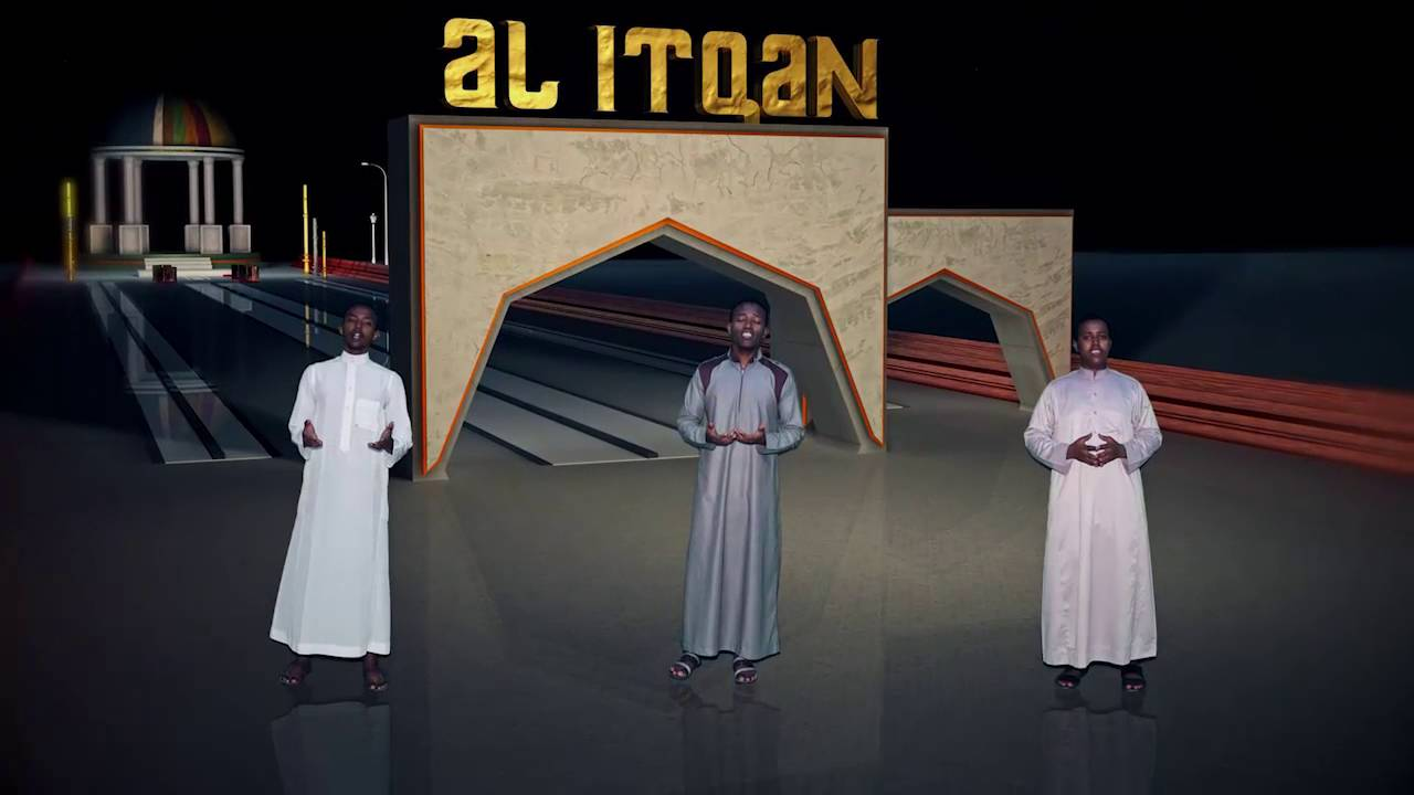 "Al itqan dawa group ""iidun sa'iid "" official video clip"