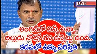 If Modi Thinks, We Can Fix The Date For The Steel Plant Foundation:Tulasi Reddy|#PrimeTimeWithMurthy
