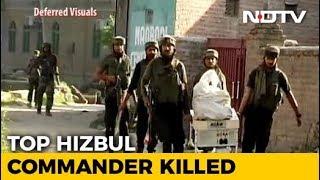 Hizbul Commander Yaseen Itoo 'Ghaznavi' Killed In Encounter In Kashmir