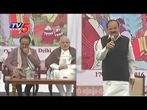 Sankranti Celebrations At Venkaiah Naidu House | PM Narendra Modi, Rajnath Singh, SP Balu | TV5 News