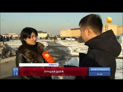 Казахстану может грозит новая волна эмиграции